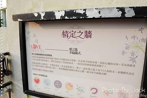 心之芳庭 039.JPG