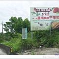探索台南 020.JPG