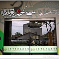 探索台南 052.JPG