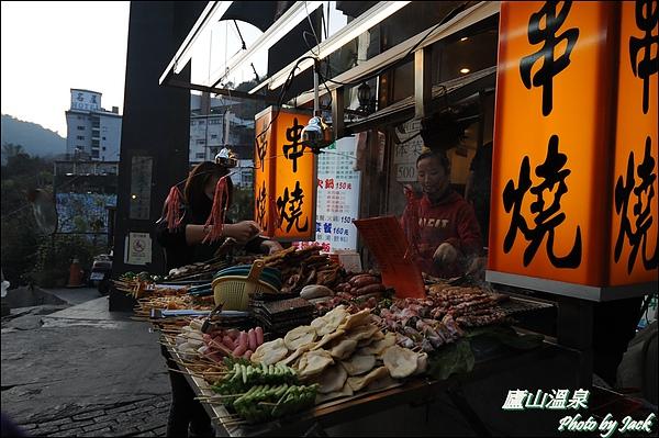 2011_合歡群峰跨年遊 365.JPG