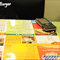 Burger Burger 001.JPG