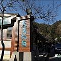 2011_合歡群峰跨年遊 325.JPG