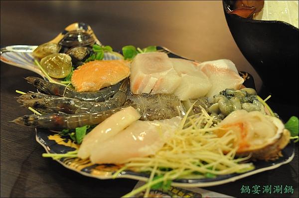 鍋宴涮涮鍋 037.JPG