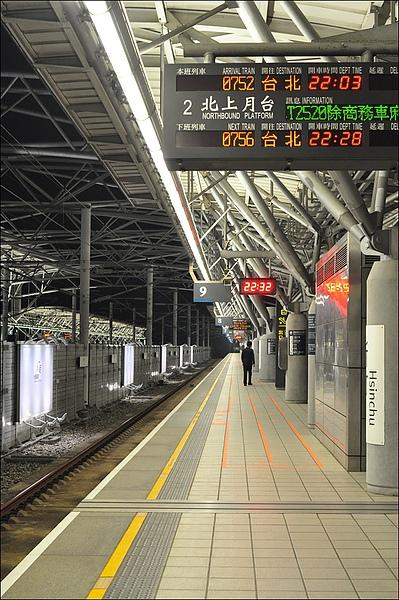 高鐵 004.JPG