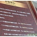 清境&日月潭 177 (3).jpg