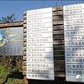 2011_合歡群峰跨年遊 324.JPG