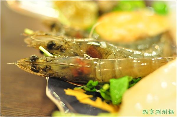 鍋宴涮涮鍋 021.JPG