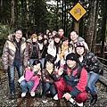 太平山之旅 321.JPG