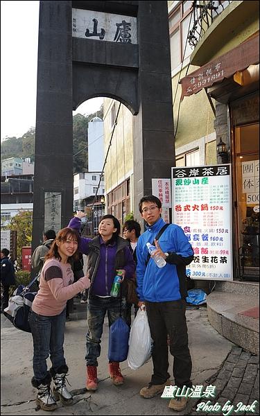 2011_合歡群峰跨年遊 369.JPG