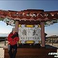 2011_合歡群峰跨年遊 0-5.JPG