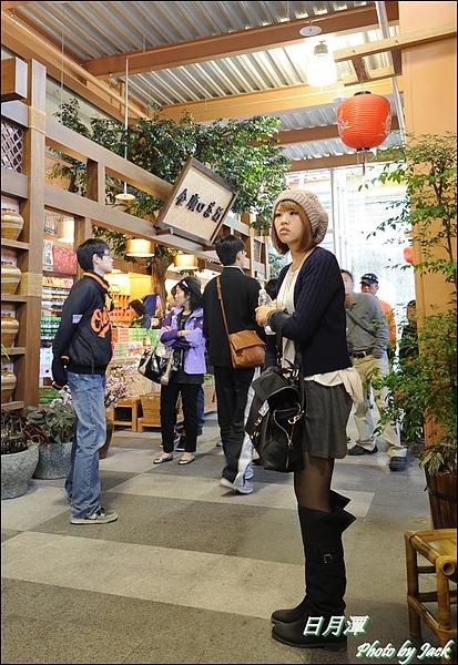 2011_合歡群峰跨年遊 592.JPG