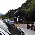 太平山之旅 347.JPG
