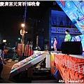 慶濟宮元宵祈福晚會 085.JPG