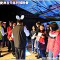 慶濟宮元宵祈福晚會 179.JPG