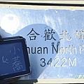 2011_合歡群峰跨年遊 055.JPG