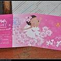2009桃花緣 134.JPG