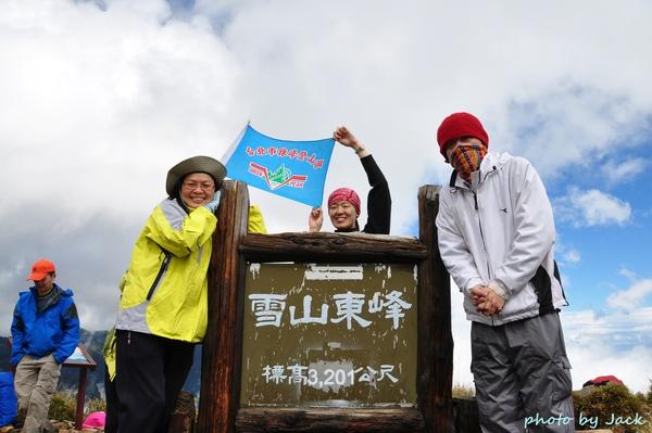雪山主東峰 143.JPG