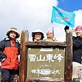 雪山主東峰 145.JPG