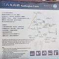 雪山主東峰 204.JPG
