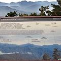 雪山主東峰 604.JPG