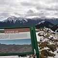 奇萊北峰與主峰