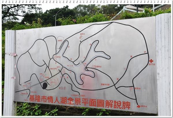 情人湖全景平面圖