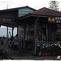 武岫景觀咖啡2