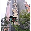 杉林溪大飯店7