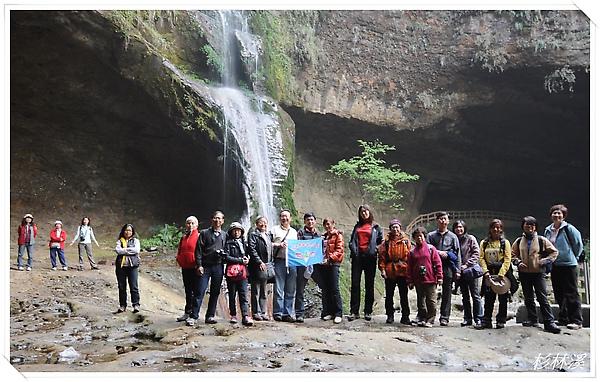 松瀧岩瀑布 2