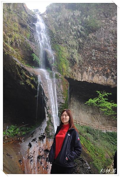 松瀧岩瀑布 4
