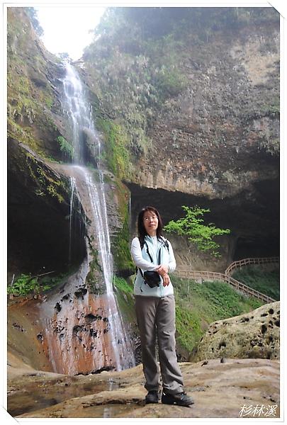 松瀧岩瀑布 6