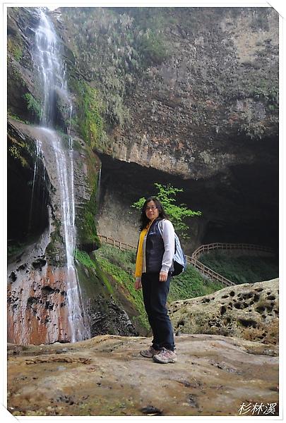 松瀧岩瀑布 7