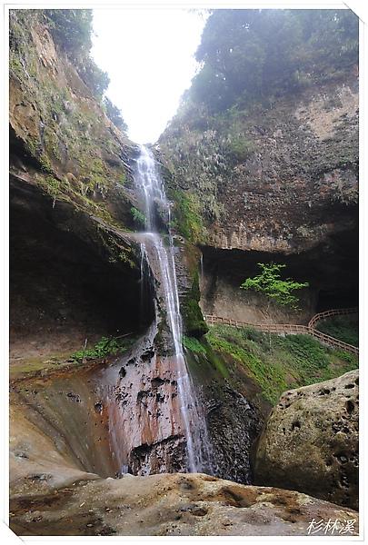 松瀧岩瀑布 8