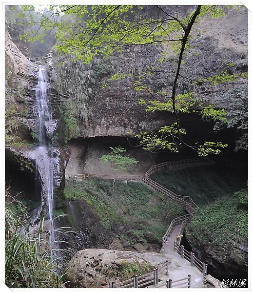 松瀧岩瀑布 11