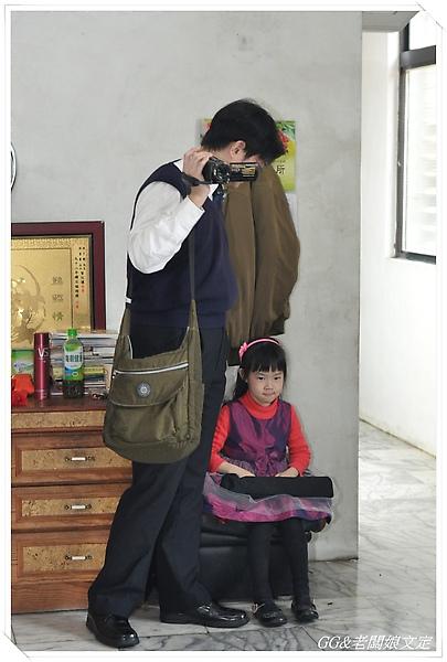 志昌&佩心訂婚 016.JPG