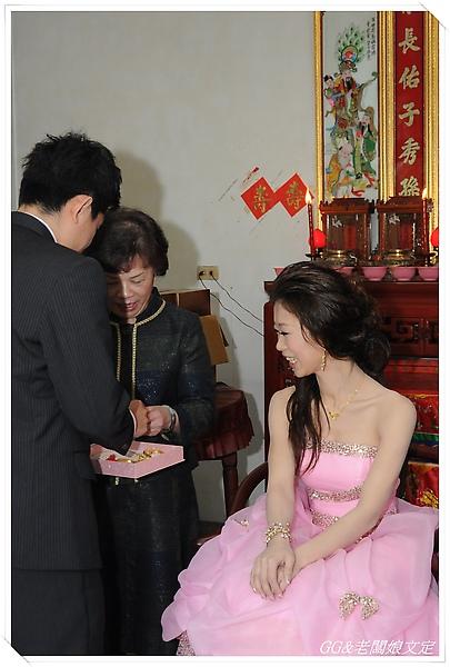 志昌&佩心訂婚 067.JPG