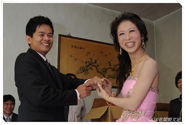志昌&佩心訂婚 085.JPG