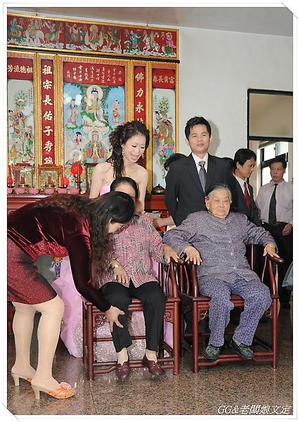 志昌&佩心訂婚 109.JPG