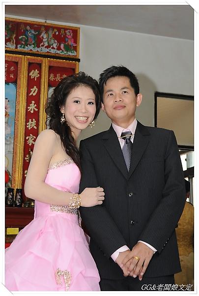 志昌&佩心訂婚 114.JPG