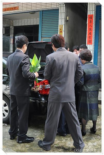 志昌&佩心訂婚 117.JPG