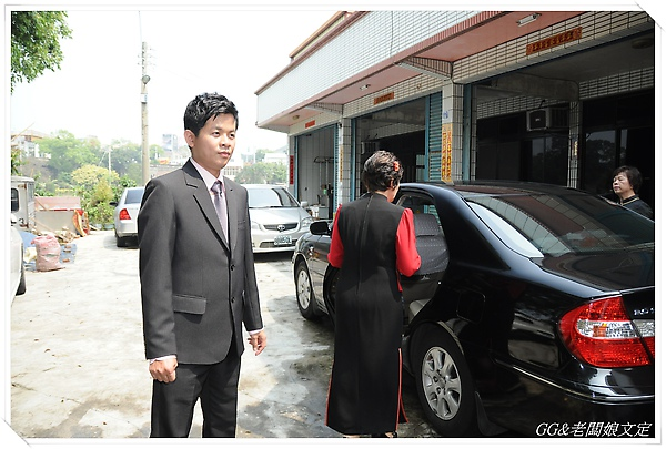 志昌&佩心訂婚 118.JPG