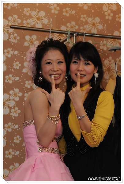 志昌&佩心訂婚 128.JPG