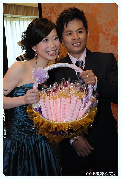 志昌&佩心訂婚 166.JPG