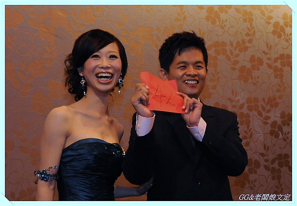 志昌&佩心訂婚 185.JPG