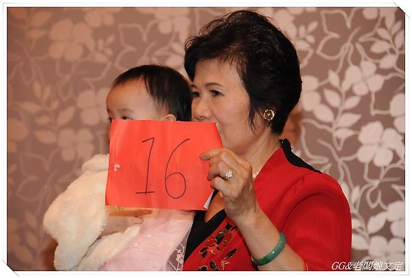 志昌&佩心訂婚 194.JPG