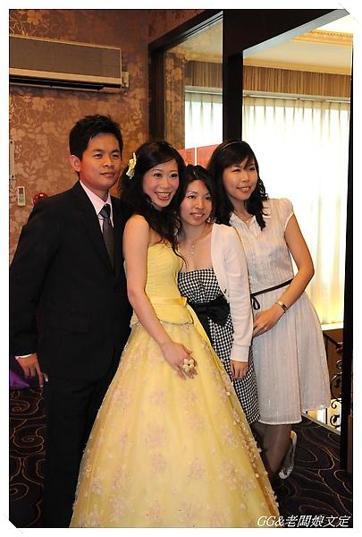 志昌&佩心訂婚 233.JPG