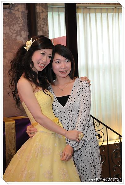 志昌&佩心訂婚 235.JPG
