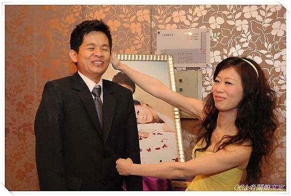 志昌&佩心訂婚 242.JPG