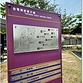 南臺灣之旅 115.JPG
