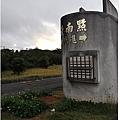 台灣最南端